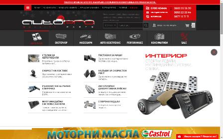 Портфолио – съдържание за сайт, онлайн магазини
