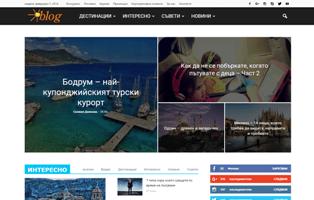 Портфолио – Абонаментен копирайтинг туристически блог