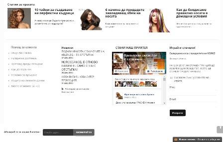 portfolio-kategorii-sajt-i-abonament-blog