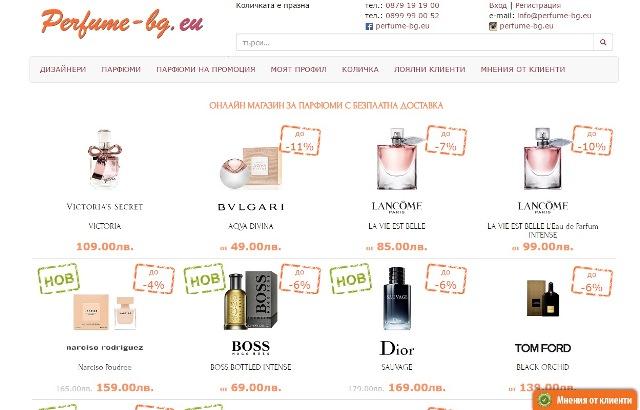 portfolio-abonament-opisaniya-sajt-parfyumi