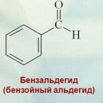 бензальдегид формула
