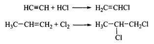 Классификация химических реакций тримолекулярные реакции присоединения