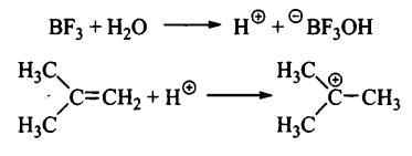 Катионная полимеризация алкенов