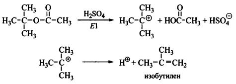 получение алкенов из сложных эфиров получение изобутилена