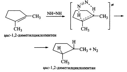 Восстановление алкенов с помощью диимина
