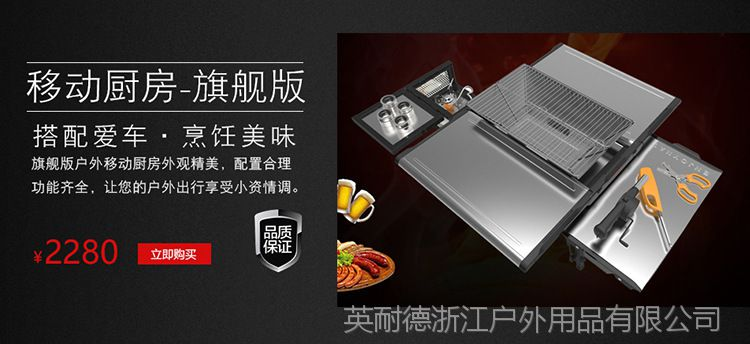 drop in grills for outdoor kitchens kitchen faucet replacement parts 不锈钢折叠烧烤炉户外便携式木炭烧烤架手提箱烤炉家用组合烤具 价格 118 00