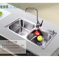 Full Kitchen Set Tin Backsplash 一体成型洗菜盆水槽套装厨房不锈钢双水槽304不锈钢水槽72 38 价格 厂家