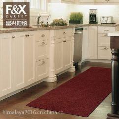 Rugs For Kitchen Ikea Shelving 美式现代厨房地毯长条地垫长方形纯色防滑可水洗机洗门垫门厅进门 价格 美式现代厨房地毯长条地垫长方形纯色防滑可水洗机洗门