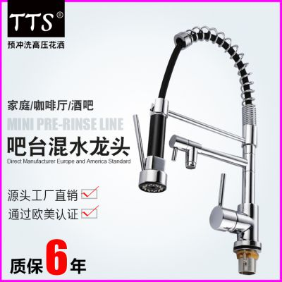 pewter kitchen faucet how to build a island with cabinets tts厂家批发厨房弹簧龙头 性价比高的厨房商用花洒龙头 价格 厂家 中国