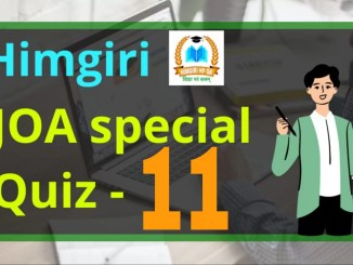 HPSSC JOA QUIZ SERIES 11