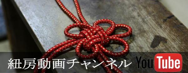 """""""動画チャンネル"""""""