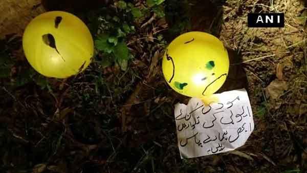 balloons-pakistan-threat-punjab-ani