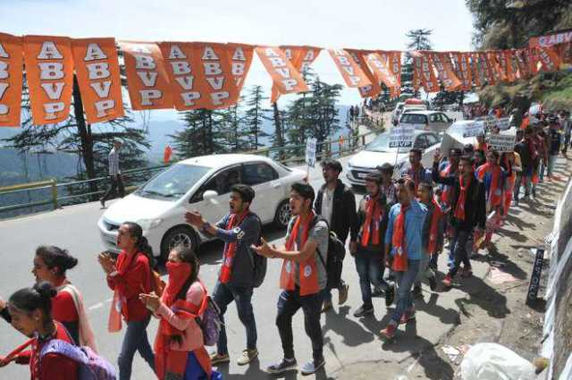 Aakrosh Rally shimla