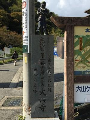 sooyama_2