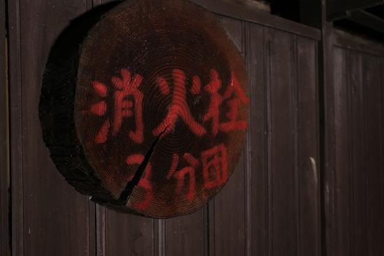 yuju012