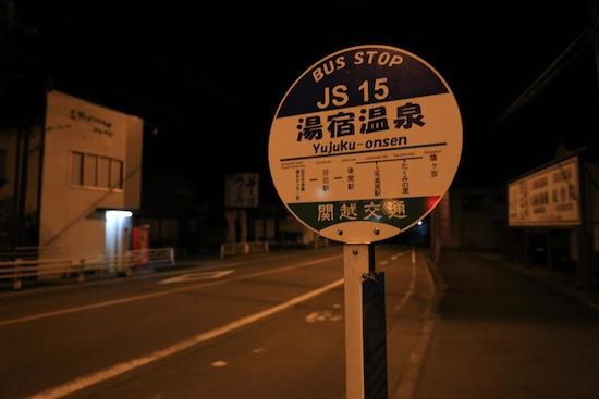 yuju032
