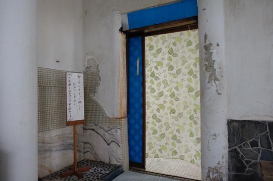 fujiya025