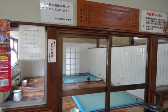 shimoburo023