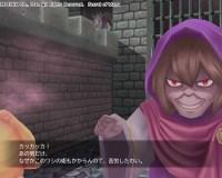 聖剣伝説2(PS4) #2