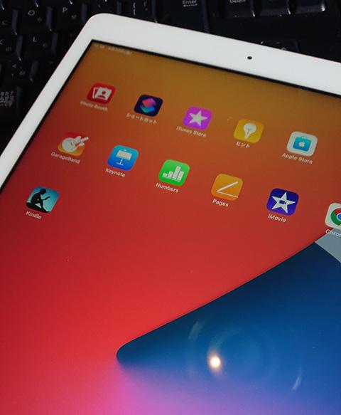 iPadが届きました。