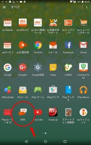 Screenshot_2015-11-24-23-27-12