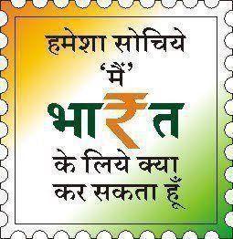 india-photo-image