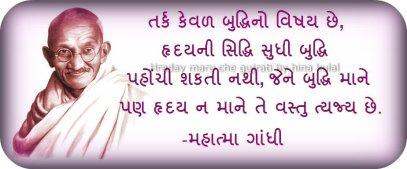 indian-hero-mahatma-gandhi