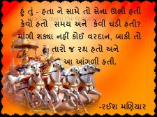 untitledkrishna