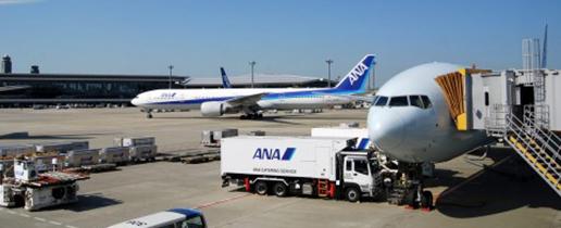 2月17日:中部国際空港開港記念日