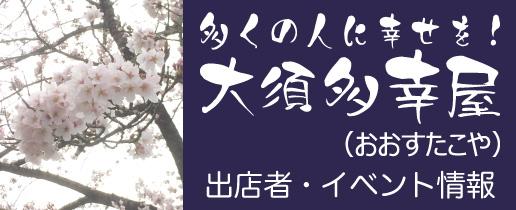 年末年始の鑑定・講座について(12/31〜1/8)