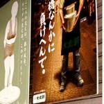 美味しくたべて これだけ?!ダイエット講座(12/16・大須)