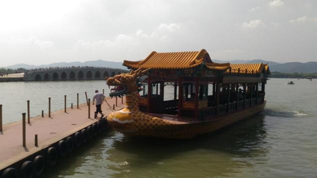 China2016-1 P_20160803_142831_1024x576