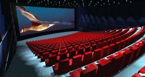 3dcinema web stock pic