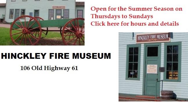 museum, hinckley, exhibits, indoor