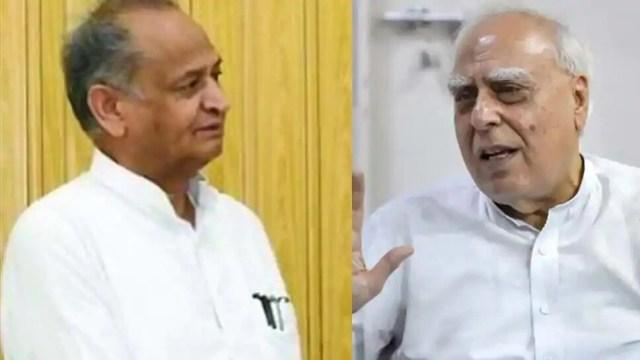 बिहार की हार के बाद कांग्रेस में कलह, गहलोत ने सिब्बल पर साधा निशाना