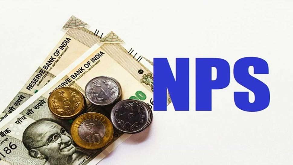 NPS में भी म्यूचुअल फंड्स की तरह कर सकते हैं SIP, ये रहा तरीका