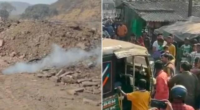 Dhanbad: गैस रिसाव के चलती फटी जमीन, पलक झपकते ही जिंदा समा गई महिला