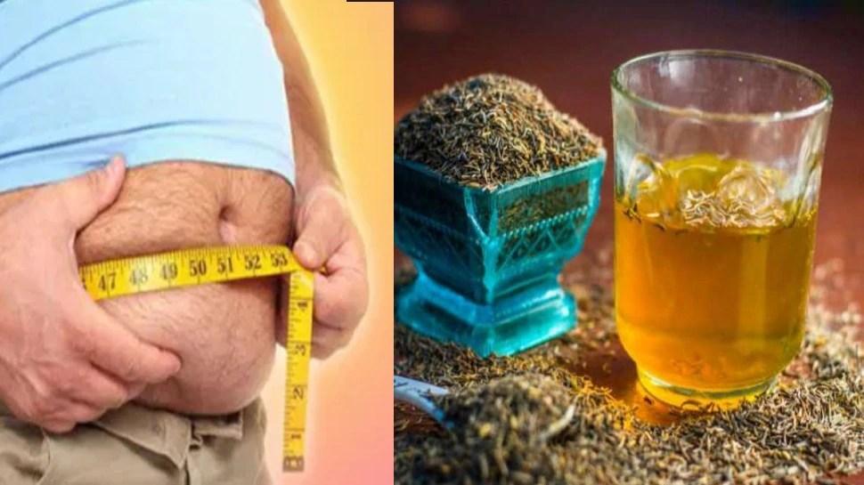 अब मोटापे की समस्या होगी खत्म, 1 गिलास जीरा पानी का ऐसे करें सेवन, तेजी से घट जाएगा आपका वजन…