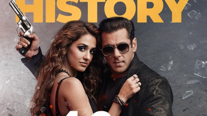 Salman Khan's Film Radhe Your Most Wanted Bhai created history, made this  record on the first day | Salman Khan की 'Radhe' ने रचा इतिहास, पहले दिन ही  बनाया ये रिकॉर्ड |