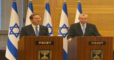 Veteran leader Isaac Herzog elected 11th President of Israel |  Herzog, former president of the Jewish Agency and veteran leader, becomes the President of Israel