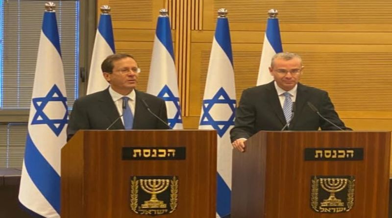 Veteran leader Isaac Herzog elected 11th President of Israel    Herzog, former president of the Jewish Agency and veteran leader, becomes the President of Israel