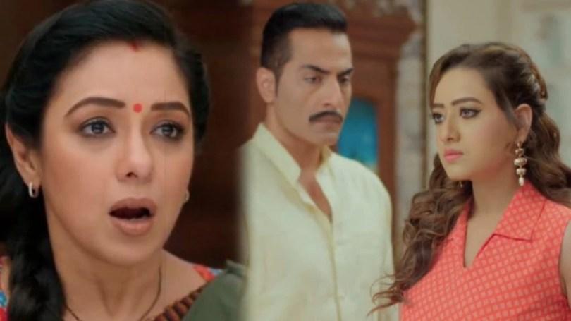 Anupama Spoiler Alert rakhi gives shock to shah family vanraj and kavya will be stunned |  Rakhi will give a big blow to Anupama's family, Kavya-Vanraj will have to hide their faces