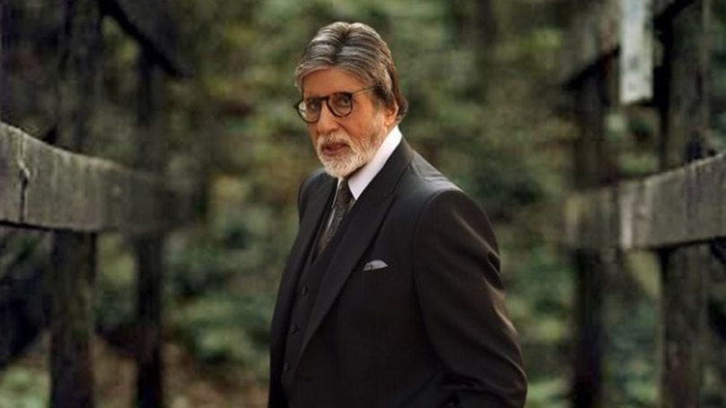 Amitabh Bachchan First Look Leak from Good Bye will be seen with Rashmika Mandana in this Avatar    Amitabh Bachchan's first look LEAK from Good Bye, will be seen in this style with Rashmika Mandana