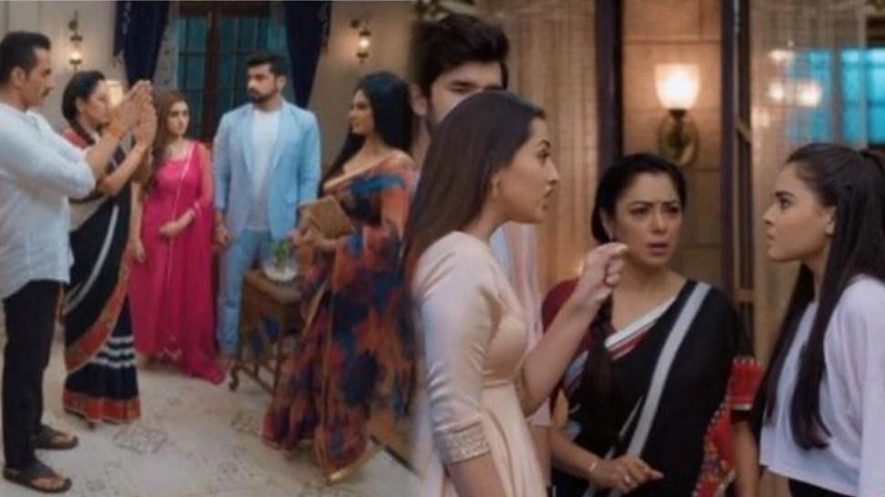 Anupama Spoiler Alert rakhi will be pushed out of anupama house nandini pakhi will fight    Rakhi will be kicked out of Anupama's house, Nandini's mercury will rise on Pakhi