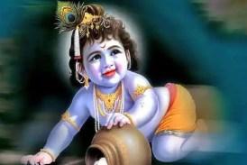 janmashtami vrat: जन्माष्टमी के व्रत में इन चीजों से रहें बिल्कुल दूर, व्रत टूटने के साथ होगा ये नुकसान