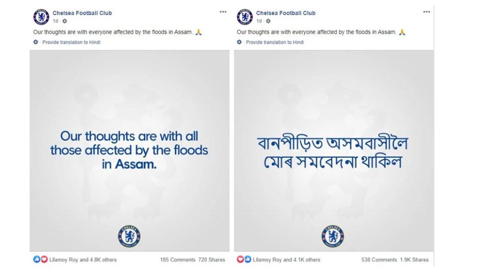 Chelsea Facebook Post on Assam