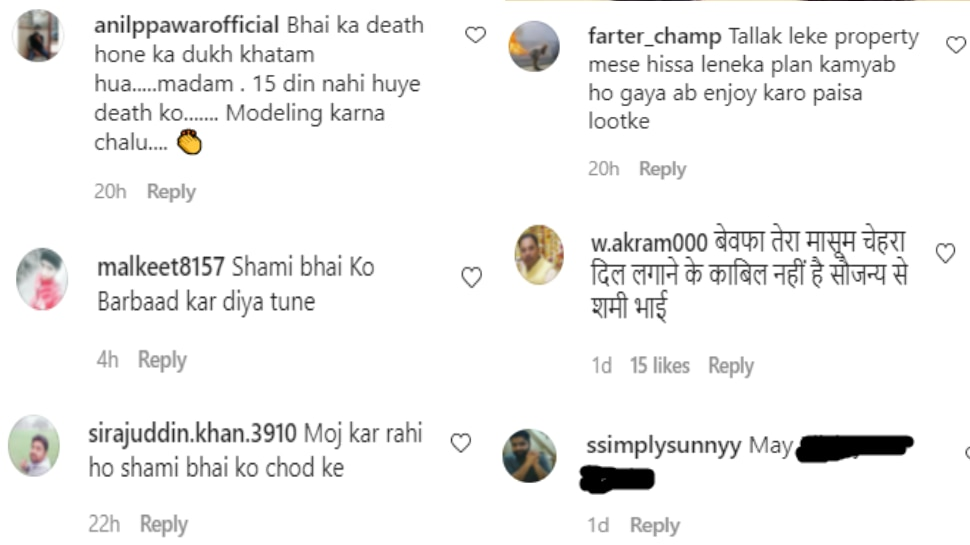 Mohammed Shami's wife Hasin Jahan shared such a photo, people made lewd comments
