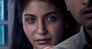 Pari Teaser: फिल्म का एक नया टीज़र हुआ रिलीज़, देखे ये विडियो