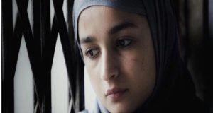 Raazi Trailer: आलिया भट्ट की फिल्म 'राजी' का ट्रेलर हुआ जारी