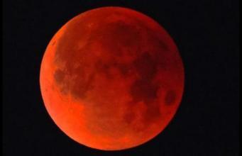 चंद्र ग्रहण 2018: जाने भारत में कब और किस समय दिखाई देगा 'ब्लड मून', जानिए! कैसे लगता है चंद्रग्रहण